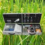 JZ-FYC有机肥料养分测定仪