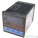CD701FK02-V*AN-NN温控器 理化RKC 原装正品 CD701系列仪表