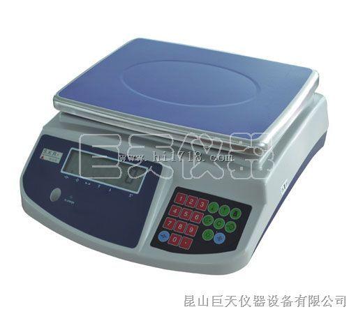 苏州3kg樱花电子桌秤,樱花高电子称15公斤价格