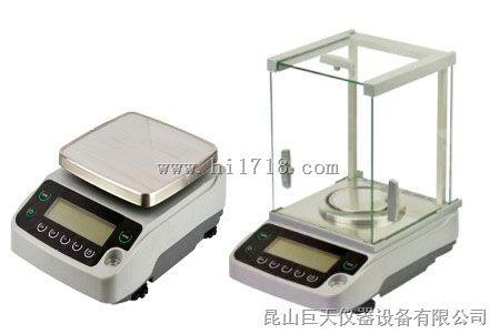 量程210g电子天平,称量210g/0.1mg分析电子天平