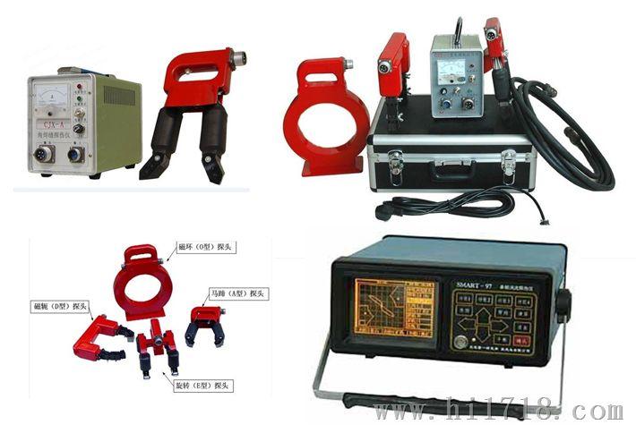 主体结构钢结构检测仪器-磁粉探伤检测仪