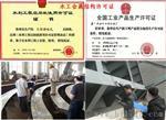 水利工程专项检测设备  金属结构检测仪器