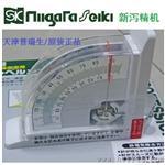 日本SK角度尺  日本SK磁性角度计LM-90
