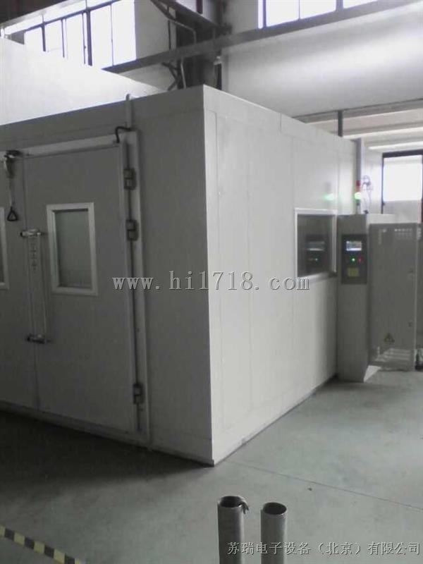 北京冷凝水试验箱厂家