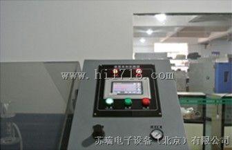 苏瑞北京盐雾试验机工厂