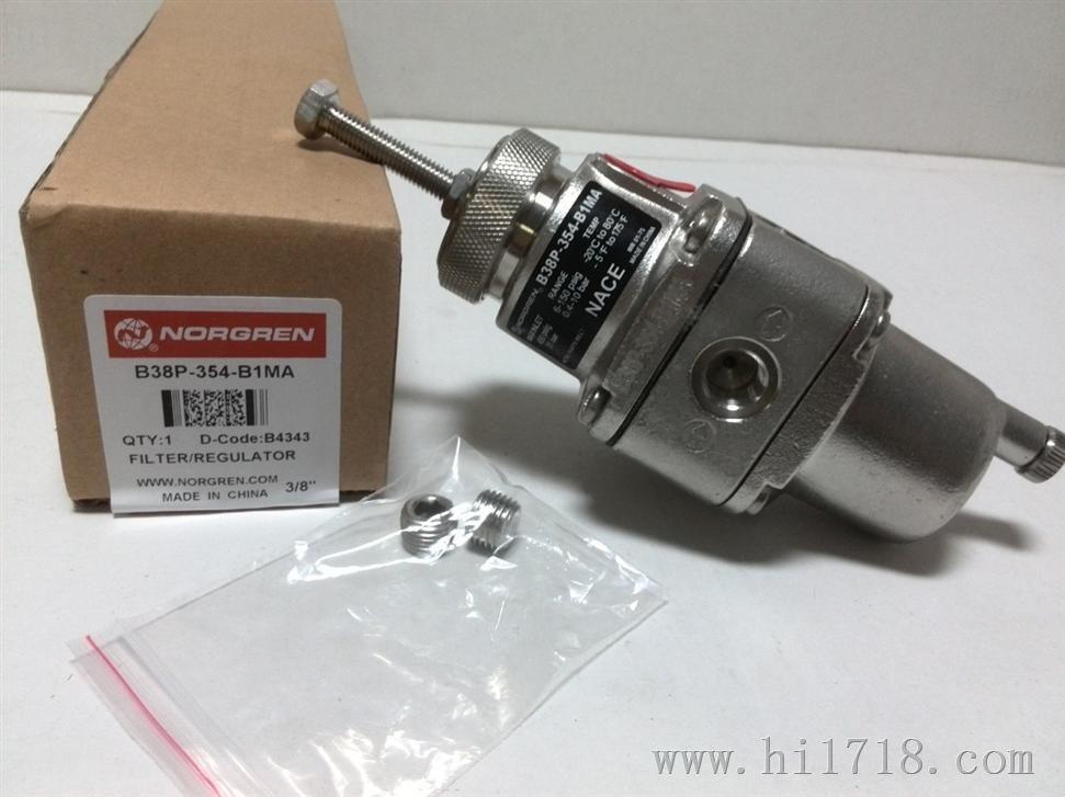 温控仪xmtg-8000