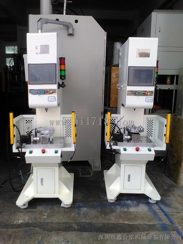 伺服电子压接机#伺服电机压装机%精密压接机