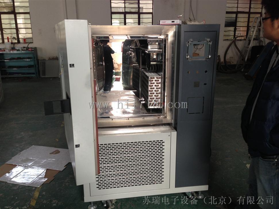 进口高低温设备 北京高低温测试机2015全新进口设备