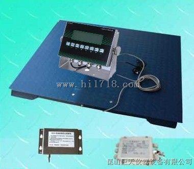 涂料厂专用防爆电子地磅,化工厂专用本安型防爆电子磅