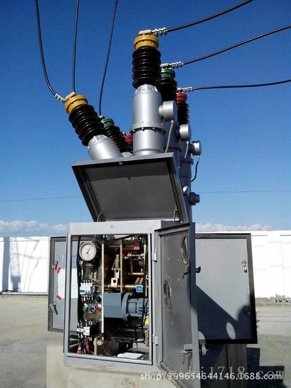 LW8-40.5.LW8-40.5.LW8-40.5.LW8-40.5. LW8-40.5型户外高压六氟化硫路器是三相交流50赫兹的户外高压电气设备;适用于40.5kV输配电系统的控制和保护;也可用于联络断路器及开合电容器组的场合;并可内附电流互感器供丈量与保护用。康离电力专业出产LW8-40.5KV户外六氟化硫断路器,全国免费电话:400-800-9097 0577-61786763 1.2 LW8-40.