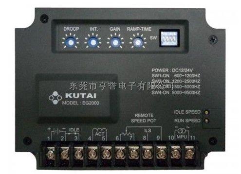 西格玛segma s6700e东风康明斯电子调速器 s6700e康明斯调速板生产