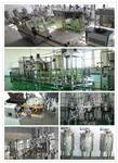 小型实验室中药饮剂口服液生产线