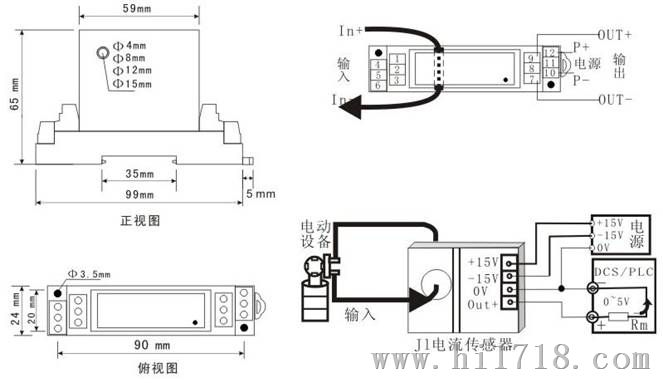 传感器/变送器plc的衔接,霍尔直流电流变换器/转换器