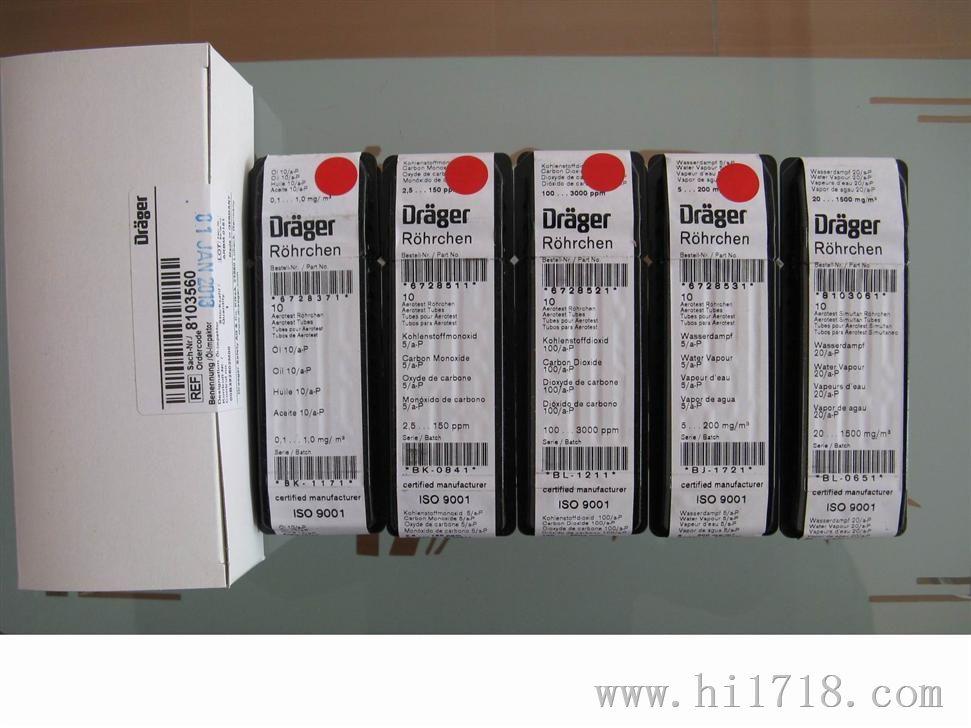 德尔格水检测管水管-签约代理