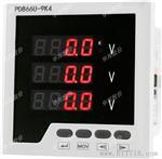 供应9方形智能电压表 三排LED显示