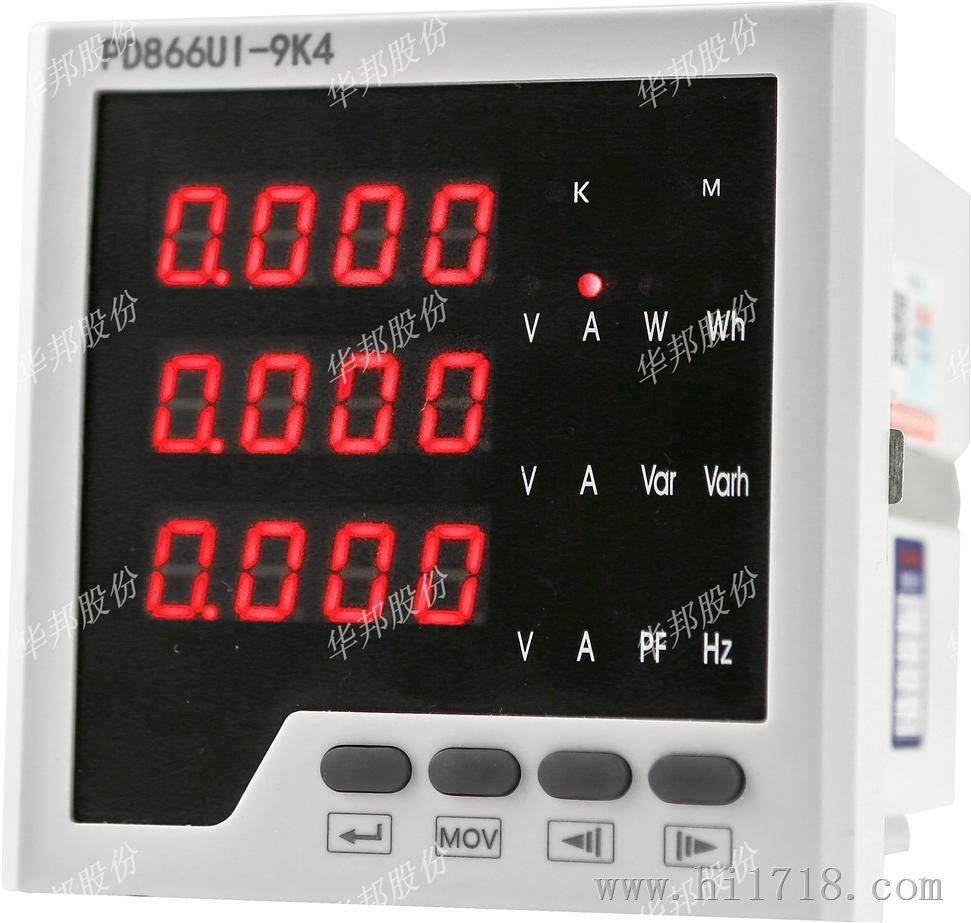 华邦厂家直销单相电压电流组合数显表