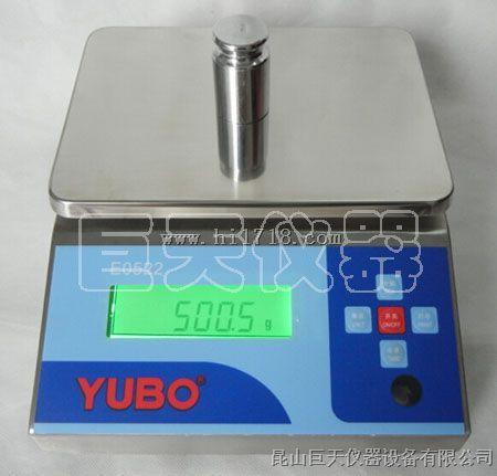 30kg防爆电子桌秤,15公斤防爆电子天平E0522型本安案秤