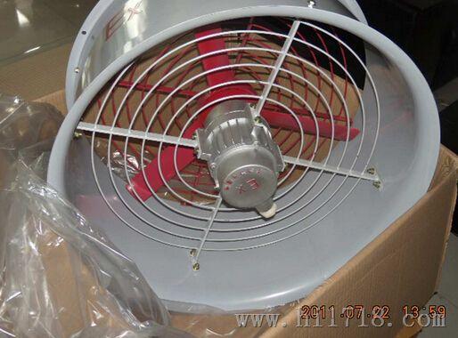 防爆轴流风机规格_bzf51防爆轴流风机尺寸规格
