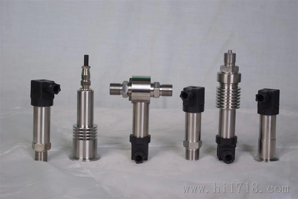 长沙厂家供应NOS-Y202 管道变送器/管道压力变送器