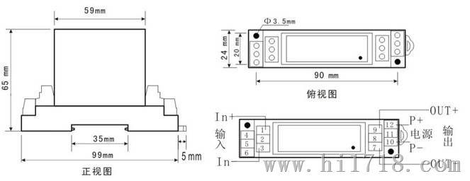 > 交流电压变送器/传感器/互感器额定电压120v,输出4~20ma > 高清图片