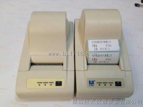 1200克带打印功能电子天平价格