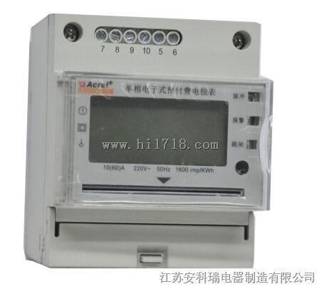 照明箱计量电表ddsy1352
