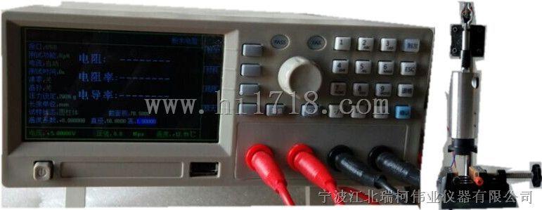 普通四探针电阻率方阻测试仪