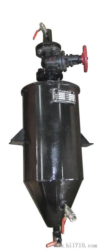 电伴热煤气排水器-干式排水器-卧式排水器-煤气排水器-防泄漏煤气排