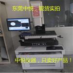 惠州二次元影像仪