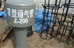02S403罩型通氣管 02S403罩型通氣管生產廠家