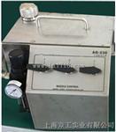 AG230冷态气溶胶发生器
