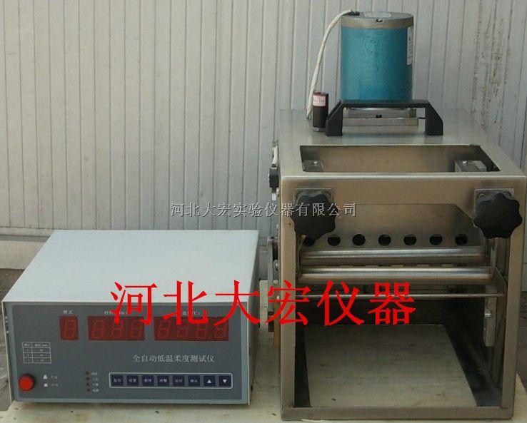 防水卷材低温柔度仪DWR-2型