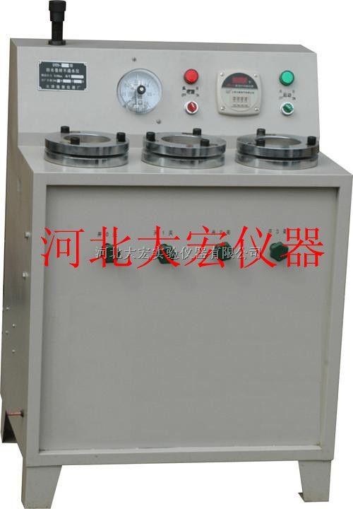 DTS-3型防水卷材不透水仪