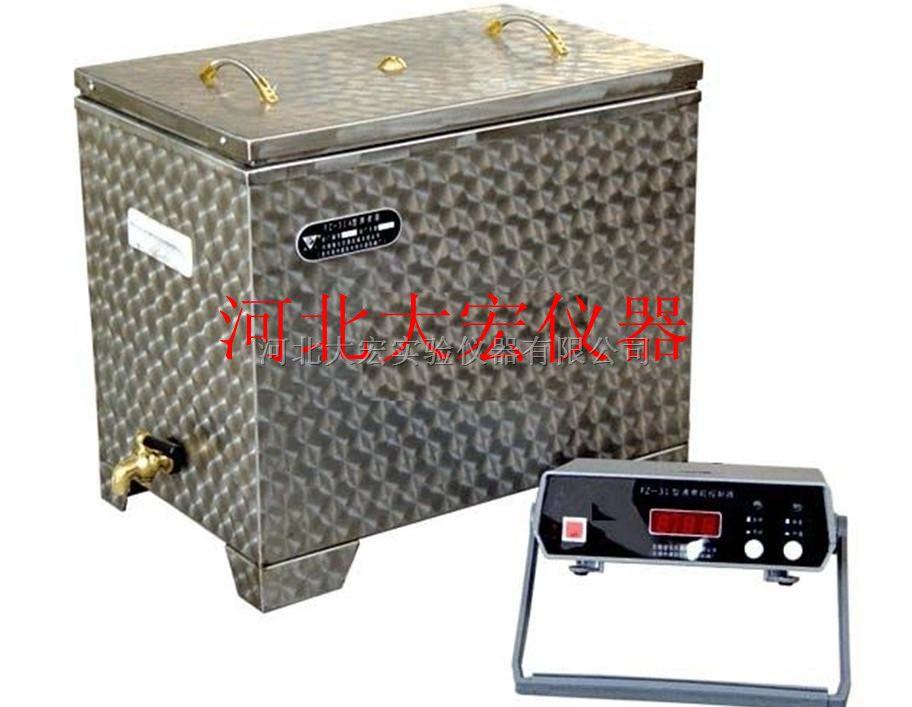 沸煮箱FZ-31A