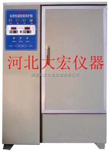 SHBY-40B型水泥标准养护箱