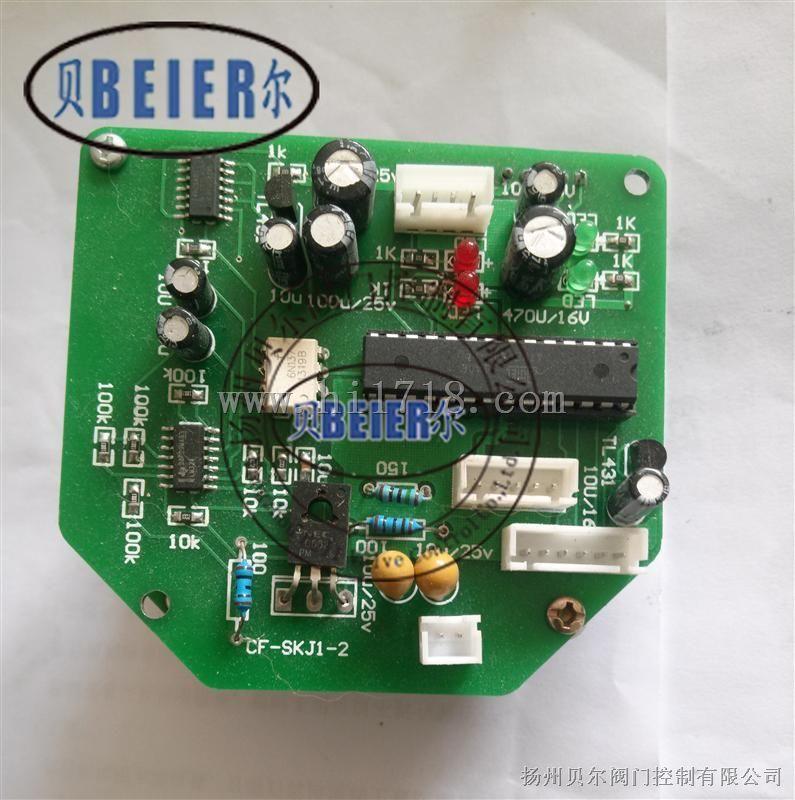 DKJ-310电动执行机构调节型模块