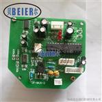 DKJ-310電動執行機構調節型模塊