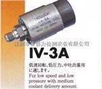 厂家直销日本志贺IV-2B导流轮