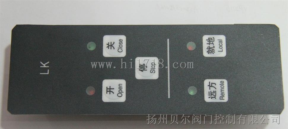 西门子LK控制面板