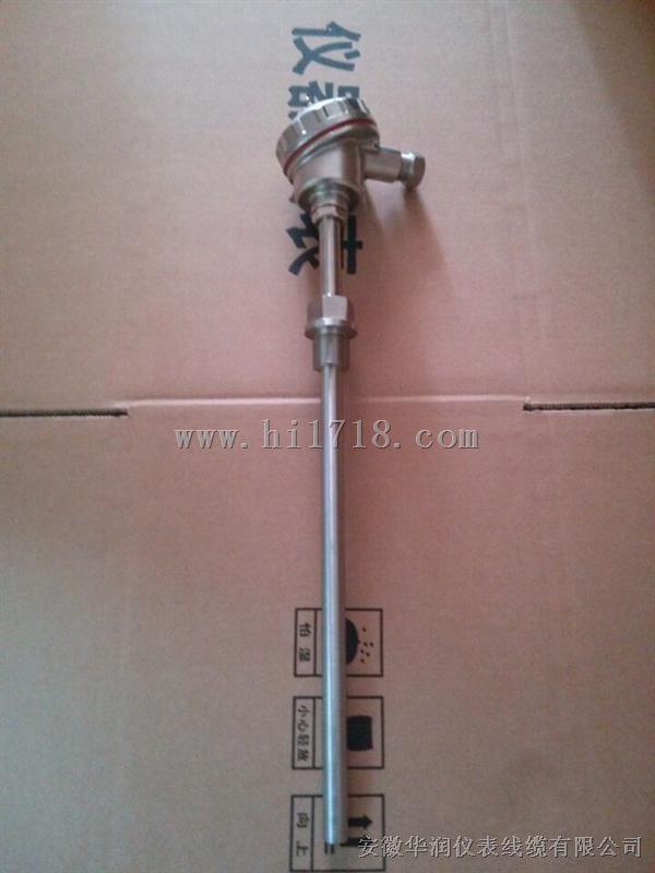 安徽华润一体化温度变送器SBWRKG-2460厂家直销/一体化温度变送器SBWRKG-2460价格