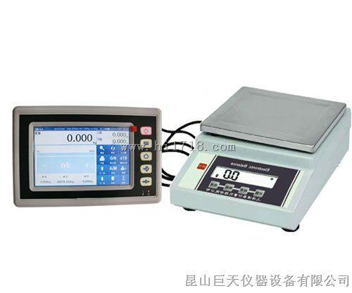 2000g/0.01g称重记录信息精密电子天平2kg