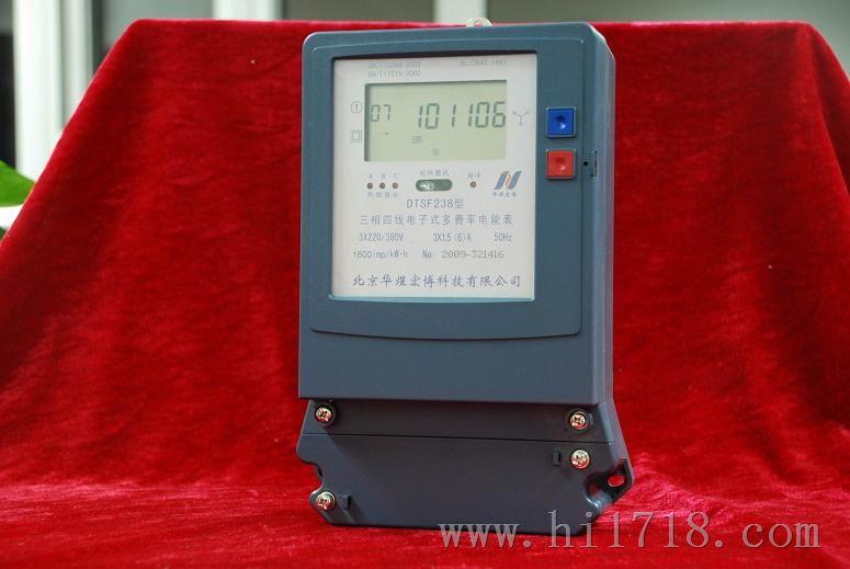 式多费率电能表|北京三相复费率电表|北京峰谷平电表