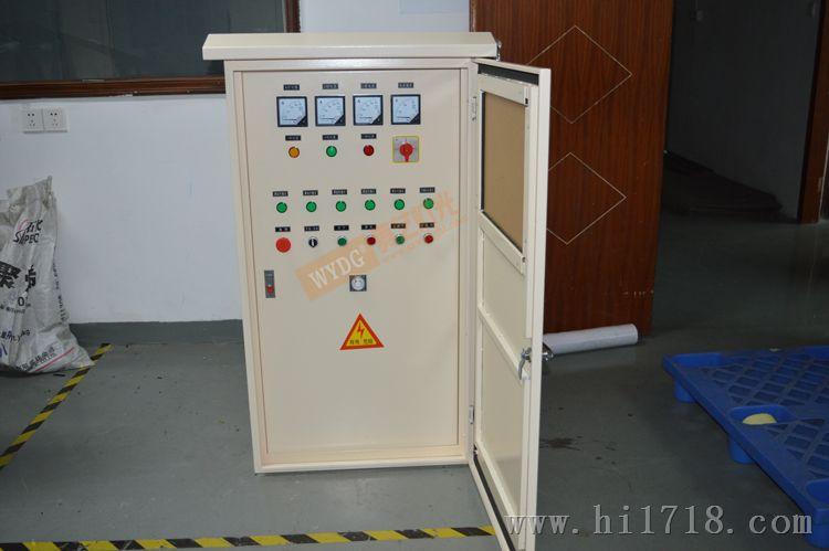 led远程智能配电柜/低压配电柜
