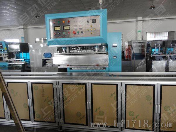 高周波电子管电路图ks-2800t/s