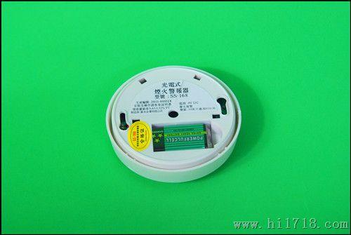 > 9v电池烟感探测器 > 高清图片