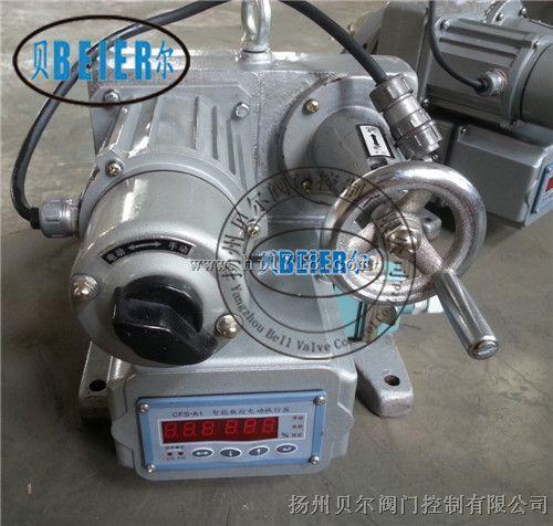 角行程电动执行器DKJ-2100
