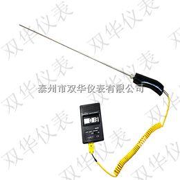 K型热电偶,测铝水专用快速手持式热电偶WRN-104