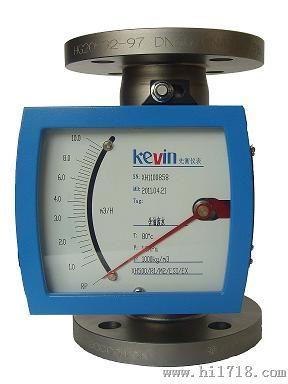 金属管浮子流量计  XH500
