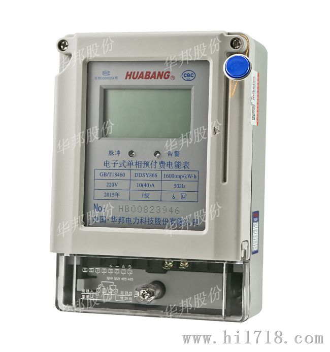 单相电表工作原理_单相预付费电表主要结构及工作原理_电能(度)表_捷配仪器仪表网