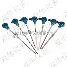 泰州双华WRN-131抗渗碳双层保护管热电偶
